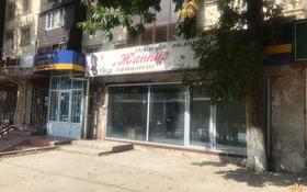 Магазин площадью 72 м², Республика 18 — Жангильдина за 350 000 〒 в Шымкенте, Абайский р-н