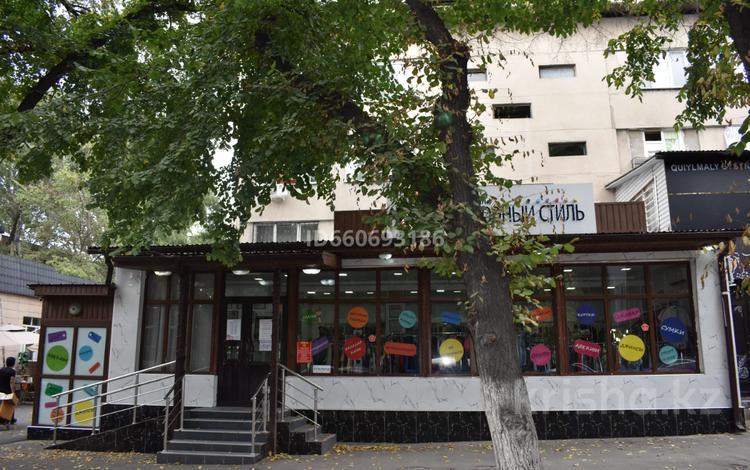 Магазин площадью 110 м², Акан Серы — Шолохова за ~ 87.2 млн 〒 в Алматы