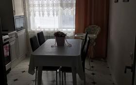 2-комнатная квартира, 51 м², 4/9 этаж, Шапагат мкр за 20 млн 〒 в Караганде, Казыбек би р-н