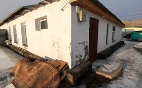 3-комнатный дом, 86 м², 7 сот., улица Абая 8 за 6 млн 〒 в Шахтинске