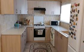 4-комнатный дом, 76 м², 4.5 сот., улица Туйте Пиримкулова — Конаева за 19 млн 〒 в Таразе