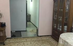 3-комнатная квартира, 61 м², 1/5 этаж, Авангард-4, Мкр Авангард-4 10 за 16.5 млн 〒 в Атырау, Авангард-4