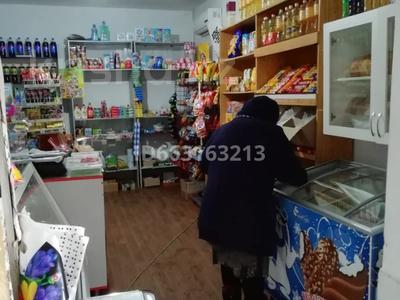 Магазин площадью 55 м², Мкр Карасу за 14 млн 〒 в Шымкенте, Абайский р-н