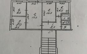 4-комнатная квартира, 62.7 м², 2/5 этаж, Чкалова 9 — проспект Абая за 18.5 млн 〒 в Костанае