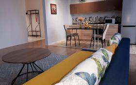 3-комнатная квартира, 80 м², 3 этаж посуточно, 4-й микрорайон 33 за 20 000 〒 в Уральске