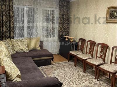 3-комнатная квартира, 61 м², 3/4 этаж, мкр №2 за 31 млн 〒 в Алматы, Ауэзовский р-н