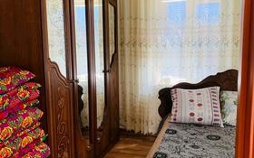 4-комнатный дом, 100 м², 3.3 сот., Исаева 17 — Сарайшык за 15 млн 〒 в Уральске