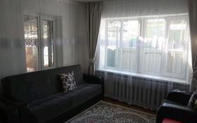 4-комнатный дом, 96 м², 6 сот., Инкубатор за 14 млн 〒 в Талгаре