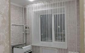 1-комнатная квартира, 31 м², 4/5 этаж, улица Букетова за 12.5 млн 〒 в Петропавловске