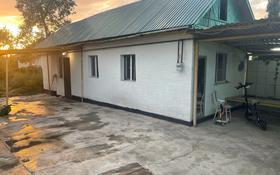 2-комнатный дом, 70 м², 6.3 сот., Центральная 43 за 20 млн 〒 в Алматы, Наурызбайский р-н