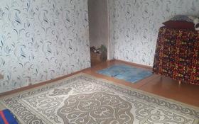 2-комнатный дом помесячно, 40 м², улица Ескалиева за 35 000 〒 в Уральске