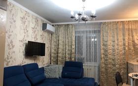 2-комнатная квартира, 52.6 м², 13/16 этаж, Карменова 11а за 11 млн 〒 в Семее