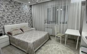 4-комнатная квартира, 134 м², 2/9 этаж, Нурсая 14 15 Блок А за 48 млн 〒 в Атырау