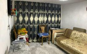3-комнатный дом, 150 м², 5 сот., улица Капал 97 — Абая за 15 млн 〒 в Таразе