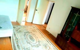 5-комнатный дом, 88 м², 2.6 сот., Айвазовского 99 — Абая за 18.5 млн 〒 в Алматы, Алмалинский р-н
