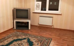 3-комнатная квартира, 70 м², 7/9 этаж помесячно, Асыл Арман за 80 000 〒 в Иргелях