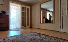 5-комнатный дом, 202 м², 6 сот., проспект Абая за 20 млн 〒 в Таразе