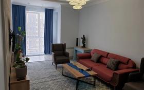 3-комнатная квартира, 120 м², 5/7 этаж помесячно, Кабанбай батыра 60А/18 за 370 000 〒 в Нур-Султане (Астана)