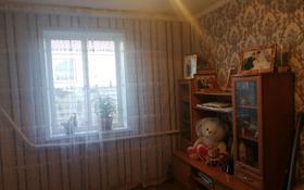 4-комнатный дом, 82 м², 10 сот., улица Кудайбергенова за 15 млн 〒 в Кокшетау