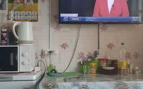 1-комнатная квартира, 13 м², 4/5 этаж, Аль фараби 95 за 3.8 млн 〒 в Нур-Султане (Астана), р-н Байконур