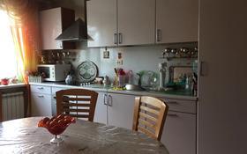 5-комнатная квартира, 83 м², 5/5 этаж, мкр Юго-Восток, Камали Дюсембекова 55 за 23 млн 〒 в Караганде, Казыбек би р-н