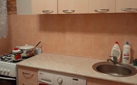 1-комнатная квартира, 32 м², 5/5 этаж, мкр Орбита-1 2 — Навои за 17.5 млн 〒 в Алматы, Бостандыкский р-н