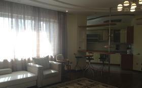 3-комнатная квартира, 120 м², 5/23 этаж помесячно, Кабанбай батыра 87 за 400 000 〒 в Алматы, Алмалинский р-н