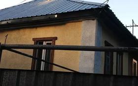 3-комнатный дом, 83 м², 2 сот., Буденного 93а за 14 млн 〒 в Алматы, Турксибский р-н