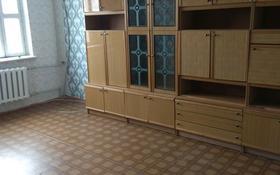 3-комнатная квартира, 68 м², 4/9 этаж, 3-й микрорайон 26 за 13 млн 〒 в Капчагае