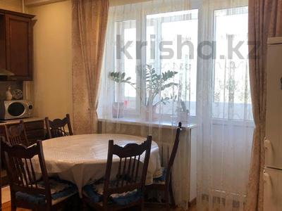3-комнатная квартира, 106.9 м², 3/6 этаж, Курмангазы за 70 млн 〒 в Алматы, Алмалинский р-н — фото 14