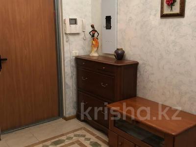 3-комнатная квартира, 106.9 м², 3/6 этаж, Курмангазы за 70 млн 〒 в Алматы, Алмалинский р-н — фото 32