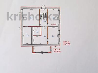 9-комнатный дом, 350 м², 15.5 сот., Металлургов 22 — Радищева за 69 млн 〒 в Павлодаре — фото 23