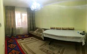 3-комнатная квартира, 62 м², 2/5 этаж помесячно, улица Генерала Рахимова 3 за 85 000 〒 в Таразе