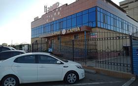 Банный комплекс с общежитием и автомойкой. Готовый бизнес за 229 млн 〒 в Нур-Султане (Астана), Сарыарка р-н