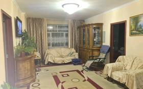 3-комнатная квартира, 88 м², 9/12 этаж, проспект Нурсултана Назарбаева 175 за 24 млн 〒 в Талдыкоргане