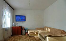 3-комнатный дом, 75 м², 6 сот., Базарный переулок за 9.2 млн 〒 в Талдыкоргане