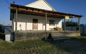 6-комнатный дом, 196 м², 10 сот., Бастау 64 — Таубай за 15 млн 〒 в Жетыгене
