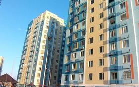 3-комнатная квартира, 73.5 м², 2/14 этаж, мкр Акбулак, 1-я улица 43 за 35.5 млн 〒 в Алматы, Алатауский р-н