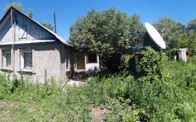 2-комнатный дом, 29.3 м², 10 сот., Ульбинская улица 109 за 3.4 млн 〒 в Усть-Каменогорске