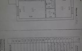 2-комнатная квартира, 50.8 м², 3/5 этаж, Карасай батыра 64 за 16 млн 〒 в Каскелене