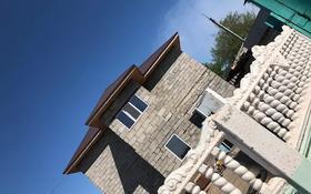 5-комнатный дом, 288 м², 6 сот., 1-ші Южная көшесі за 50 млн 〒 в Павлодаре