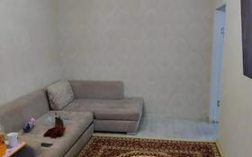 2-комнатная квартира, 45.7 м², 6/9 этаж, Бокенбай Батыра 133Н за 13.8 млн 〒 в Актобе