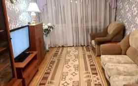 2-комнатная квартира, 43 м², 3/5 этаж, мкр Пришахтинск, 22й мкр 1а за 11 млн 〒 в Караганде, Октябрьский р-н