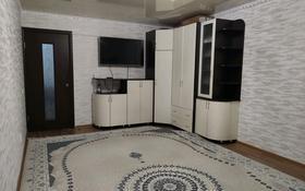 3-комнатная квартира, 61 м², 1/5 этаж, Франко 10 за 13 млн 〒 в Рудном