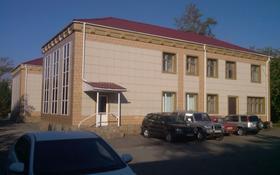 Офис площадью 1015.9 м², улица Ленина 10 за 70 млн 〒 в Рудном