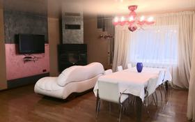 9-комнатный дом помесячно, 400 м², 7 сот., мкр Таугуль-3, Шайкенова за 700 000 〒 в Алматы, Ауэзовский р-н