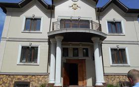 8-комнатный дом, 451.4 м², 0.1 сот., Ботаническая 3 за ~ 144.3 млн 〒 в Караганде, Казыбек би р-н