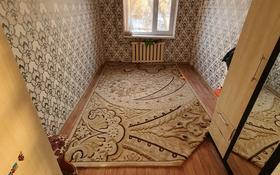 5-комнатная квартира, 80 м², 2/5 этаж, Амангельды Иманов 100 кв 43 за 15 млн 〒 в