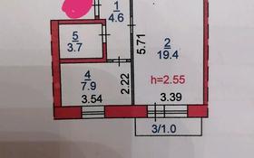 1-комнатная квартира, 36 м², 1/5 этаж помесячно, Юбилейный 15 за 75 000 〒 в Костанае