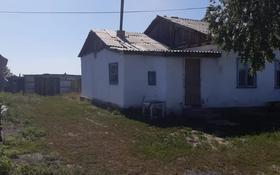 4-комнатный дом, 84 м², 8 сот., Кулаайгыр 7 — Казахстанская за 1.2 млн 〒 в Топаре